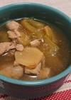 茄子と鶏肉のスープ〔ホットクック〕