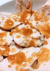 低温調理:鶏肉のオレンジ浸漬