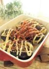 レンジ&トースターなすの醤油ツナ詰め焼き