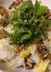 納豆とカレーポテトの大葉のせ