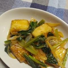 厚揚げ・小松菜・玉ねぎの炒め物