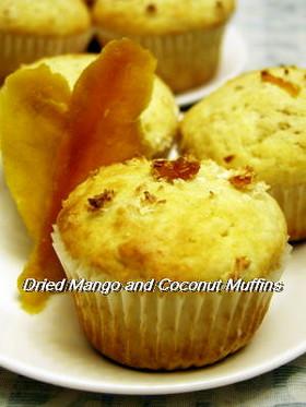 ドライマンゴーとココナッツのマフィン