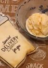 生クリーム入り、濃厚バニラアイスクリーム