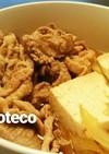 ご飯にぴったり★簡単肉豆腐