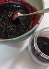 ブルーベリーの砂糖煮