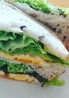 トリュフ塩のリッチ卵サンド