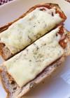 ハム&チーズのピザソーストーストサンド