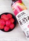 トマトの美酢『ミチョ』漬け