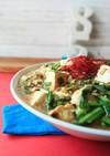 ニラと豆腐のひき肉炒め