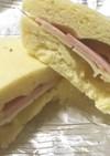 おから蒸しパンdeサンドイッチ