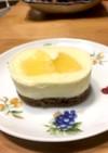 グルテンフリーパイナップルのムースケーキ