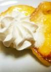 オレンジフレンンチトースト