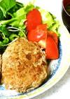 手作りハンバーグ&ほうれん草の味噌汁