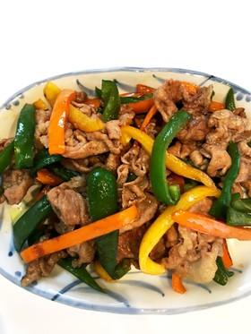 豚肉とカラーピーマンの炒め物