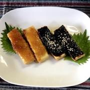 厚揚げの味噌田楽の写真