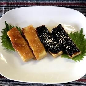 厚揚げの味噌田楽