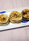 茅ヶ崎産トルコ茄子のソテー辛子醤油風味
