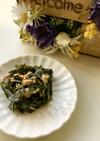 【子供料理教室】わかめとツナのサラダ