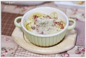 早茹でスパゲティで『カルボグラタン』