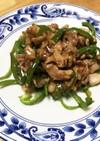 豚バラ肉とピーマン炒め