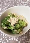【常備菜】ブロッコリーのツナマヨあえ