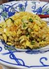 ニラと卵!薫り豊かなシンプル炒飯