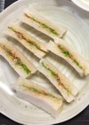 離乳食後期 鯵とアボカドのサンドイッチ