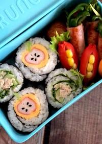 巻いて②♡カニカマりんごの卵焼き巻き寿司