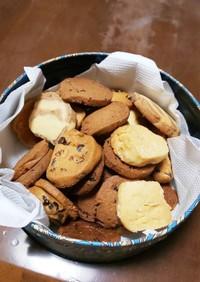 *型抜きクッキー*