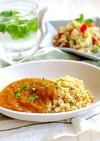 脂肪燃焼スープでキヌアのトマト味噌カレー