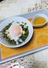 柿酢のまぜうま麺~鶏挽肉と大葉編~