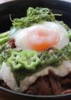 豚バラ肉と長芋めかぶとオクラのネバネバ丼