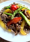夏野菜と牛こまのチンジャオロースー風炒め