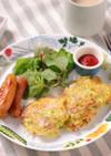 朝食に♪野菜たっぷりハッシュドキャベツ☆