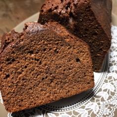 ほろ苦*チョコレートパウンドケーキ