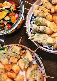 夏野菜の串揚げ