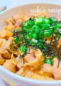 簡単麺つゆで作る親子丼