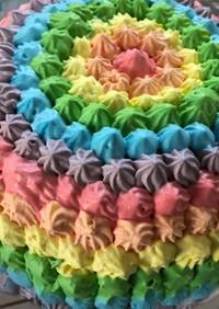 レインボー風カラフルドームケーキ