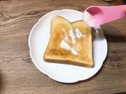 ミルキー風味のシュガートーストの写真