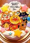 アンパンマンと仲間たちお誕生日ケーキ♡