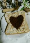 練乳アーモンド♥チョコパン