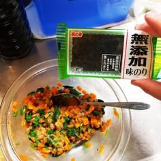 離乳食完了期~幼児食 味のり納豆サラダ