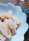 ヤゲン軟骨のフライパンで柚子胡椒焼き