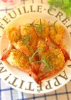 海老のハーブパン粉焼き