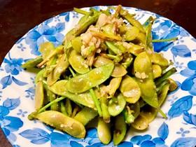 枝豆と薫のバーニャカウダ アンチョビ