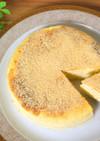 ふわふわ♪豆腐のスフレチーズケーキ