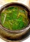 モロヘイヤとダシダの野菜スープ