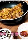 冷凍炒飯で作る・簡単美味しい、そばめし!