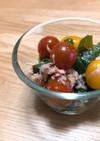 簡単☆ミニトマトとわかめのツナ和え