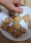 おからパウダーとバナナのクッキー